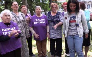 На Кубани совершено нападение на членов «Отрядов Путина»