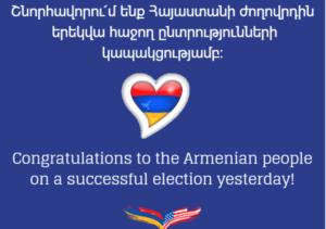 Посольство США в Армении поздравило армянский народ посредством сердца в цветах национального флага