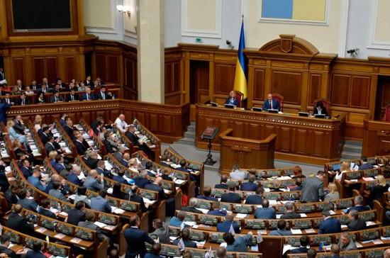 Верховная рада Украины одобрила закон опрекращении дружбы сРоссией