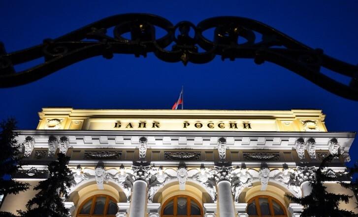 """Центробанк России готовится к """"финансовой блокаде"""""""
