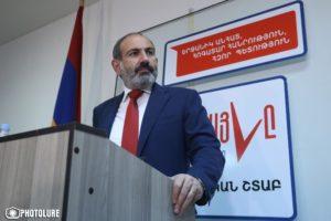 Никол Пашинян: Армения готова к установлению дипломатических отношений с Турцией