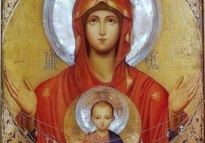 Православный календарь на 10-17 декабря 2018: сегодня православные отмечают день Знамения