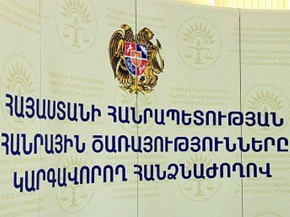 КРОУ разрешила компании «МТС Армения» купить акции «Филор Вечэс Лимитед» «Ростелекома»