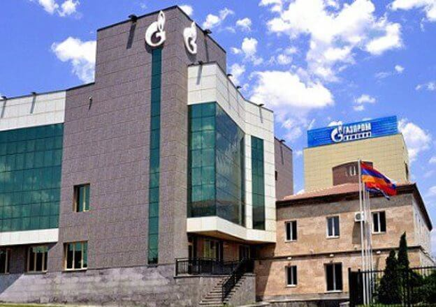 Одобрена инвестиционная программа «Газпром Армения» на 2019-2021 годы