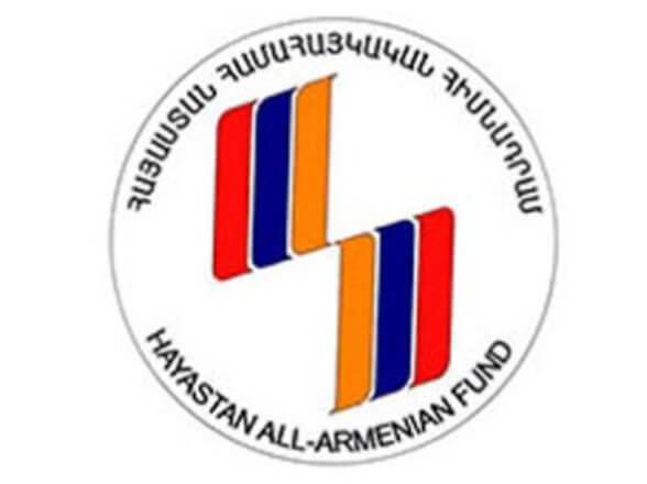 Всеармянский фонд «Айастан» направит значительные средства в Арцах