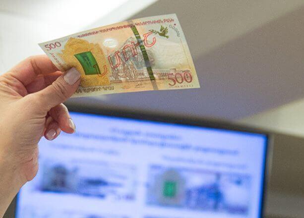 ЦБ Армении прогнозирует на этот год экономический рост в размере 5%