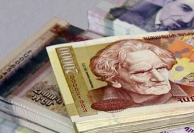 ЦБ: Доверие населения Армении к нацвалюте повышается