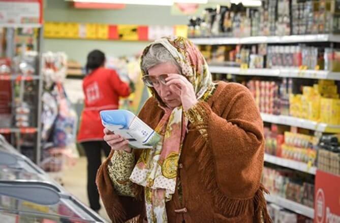Центробанк России спрогнозировал рост цен в 2019 году