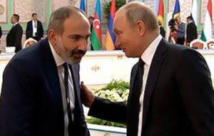 Путин планирует провести на следующей неделе переговоры с Пашиняном