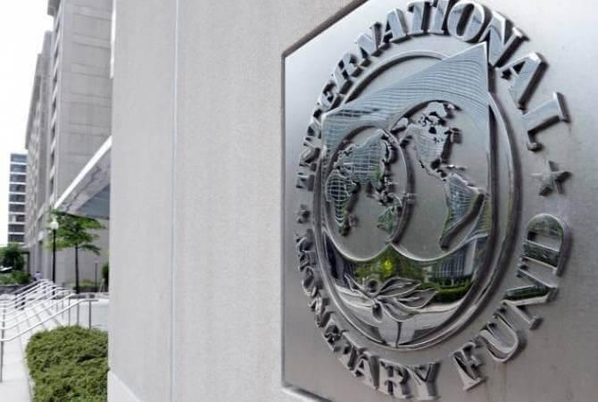 Международный валютный фонд оценил показатели финансового сектора Армении