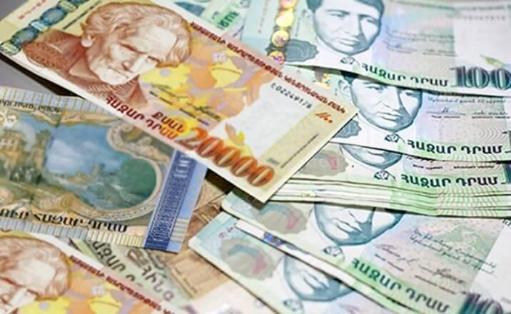 Курсы валют в Армении на новогодние каникулы