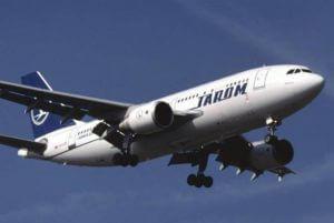 Румынская авиакомпания «Tarom» планирует начать рейсы Бухарест-Ереван