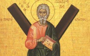 Сегодня православные отмечают Андрея Первозванного