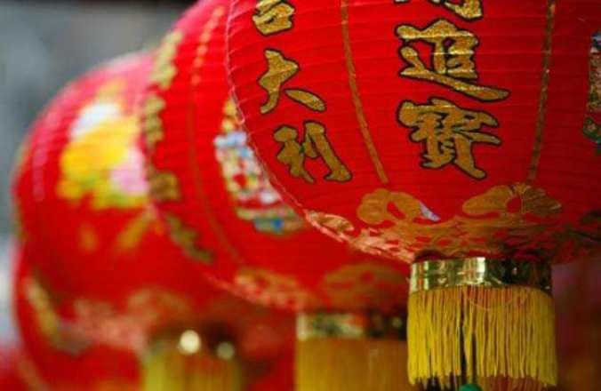 Чунь Цзе к нам приходит: Китайский Новый год в 2019 году отмечают 5 февраля