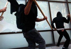 Посольство США в Греции атаковали анархисты