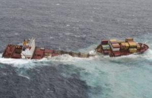 У берегов Турции затонуло  судно с азербайджанцами, русскими и украинцами на борту
