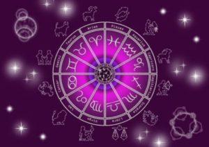 Ежедневный гороскоп на 23 января 2019 года