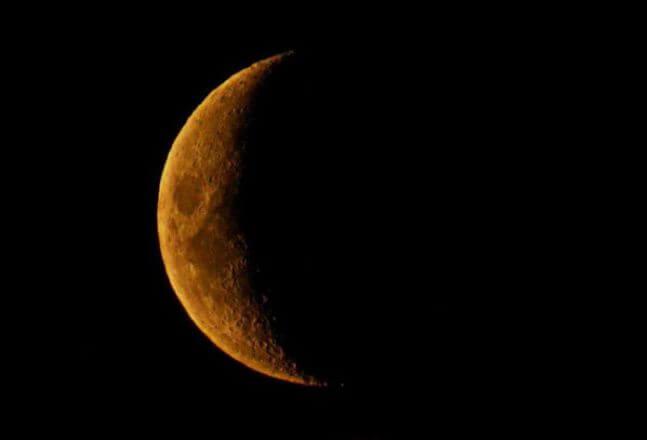 Лунный календарь сегодня. Луна 24 января 2019 — растущая или убывающая луна, какая фаза сегодня