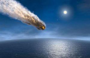 Астероид летит к земле, последние новости об апокалипсисе: Будет ли конец света 1 февраля 2019