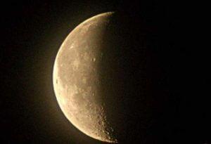 В какой фазе Луна сегодня 28 января 2019: растущая или убывающая, что нужно сделать на убывающую Луну