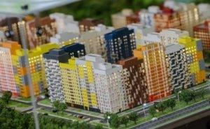 В Центробанке РФ обещают узаконить ипотечные каникулы для потерявших работу заемщиков