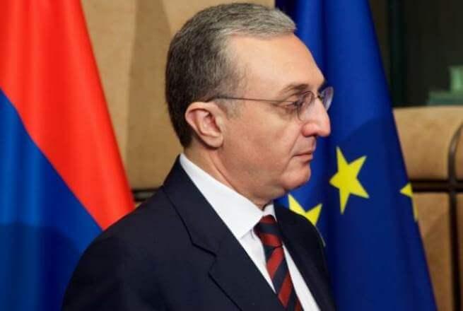 Глава МИД Армении посетит Мюнхен