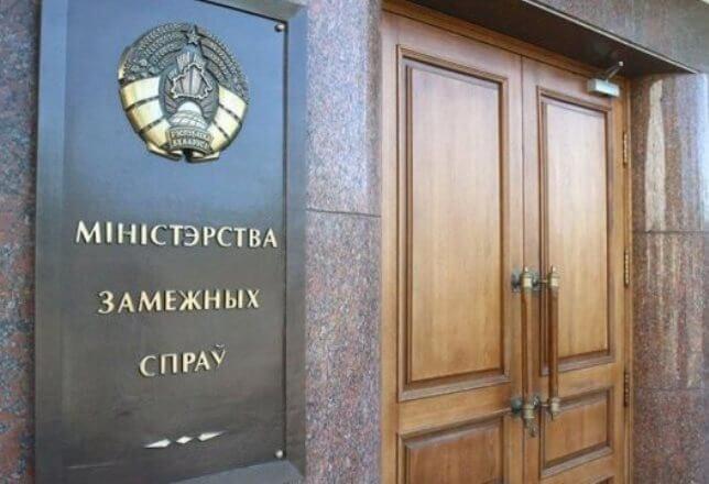 Беларусь надеется, что армянская сторона в ближайшее время сообщит о сроках встречи с Засем