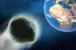 Атака из космоса: На Кубе упал метеорит (Видео)