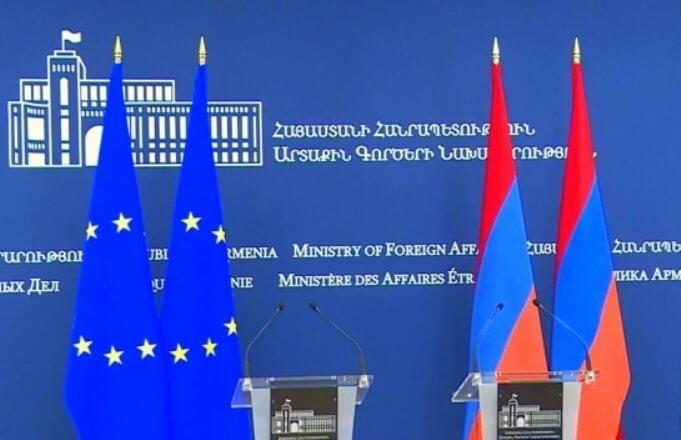 Евросоюз предоставит Армении  десятки миллионов евро на развитие регионов