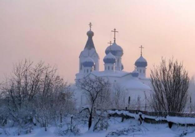 Какой церковный праздник сегодня, 26 февраля, чтят православные христиане