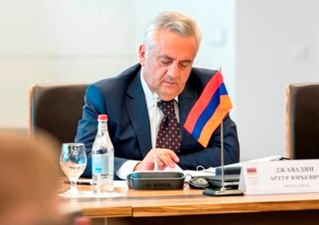 Председатель ЦБ Армении принял делегацию во главе с президентом Европейского банка реконструкции и развития