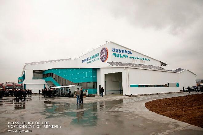 Премьер-министр Армении присутствовал на открытии завода по производству сыра