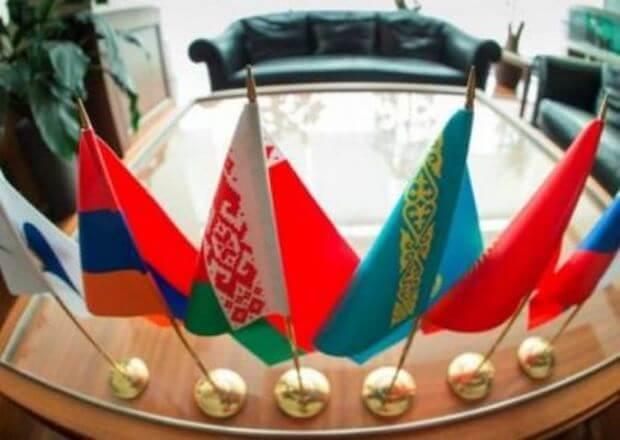 Следующее заседание совета Евразийской экономической комиссии пройдет в Ереване