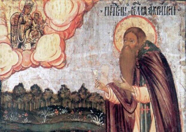 Какой церковный праздник сегодня, 3 марта, чтят православные христиане