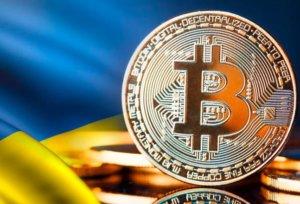 Биткоин вырос из-за украинца, купившего биткоин на 100 млн.долларов?