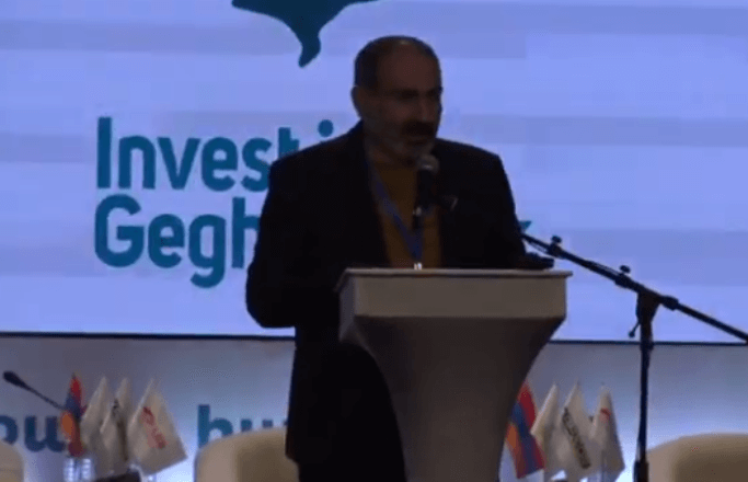 «Мой шаг во имя Гегаркуникской области»: Никол Пашинян отправился в Гавар