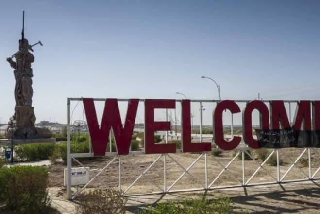 «Роснефть» проводит геологоразведку в Иракском Курдистане