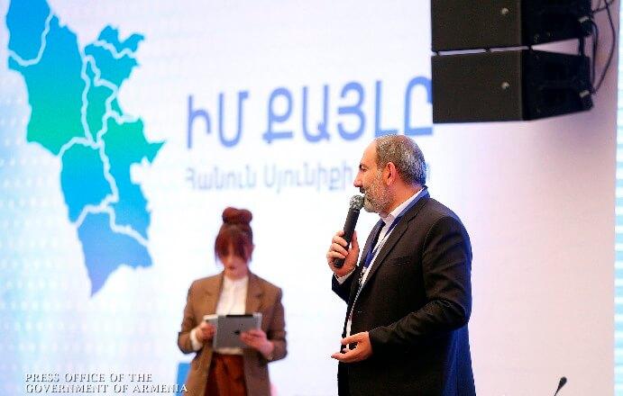 Никол Пашинян: Наша политическая задача – превратить Армению в страну людей, верящих в свои силы