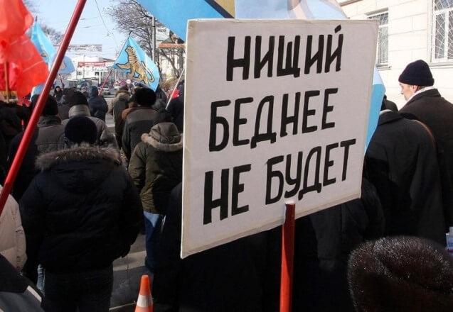 Россияне не ждут улучшения в своей жизни в ближайшее время