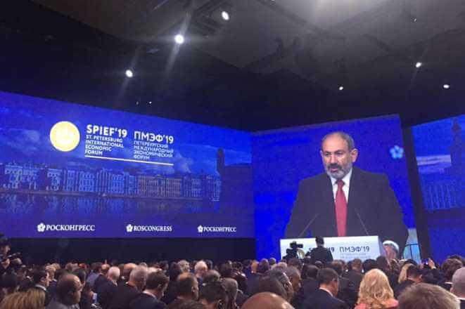 Никол Пашинян: Будущее Армении мы видим в развитии инновационной экономики