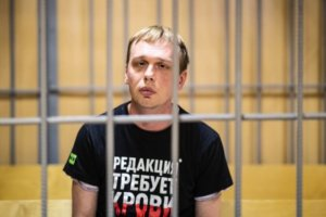 Суд отправил Ивана Голунова под домашний арест