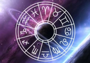 Ежедневный гороскоп на 2 июня 2019 года для всех знаков зодиака