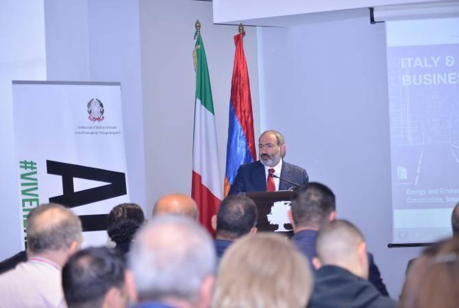 Премьер-министр Армении Никол Пашинян принимает участие в армяно-итальянском бизнес-форуме