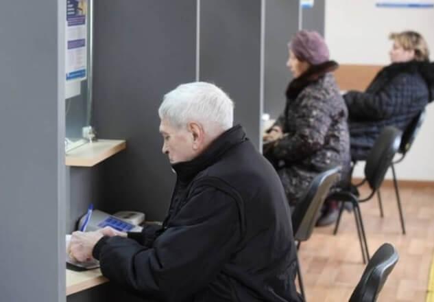 Россияне начнут самостоятельно определять возраст для получения пенсии