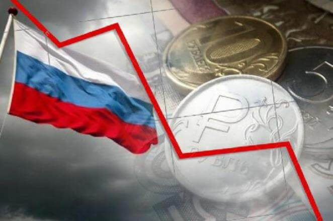 Всемирный банк еще раз понизил оценку роста российской экономики