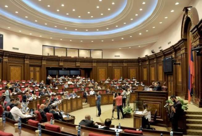 Парламент Армении утвердил отчет об исполнении госбюджета за прошедший год