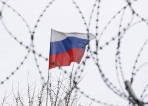 Евросоюз продлил еще на год санкции против России
