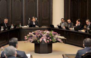 Банк восстановительных кредитов выделит Армении грант в размере 2,7 млн евро