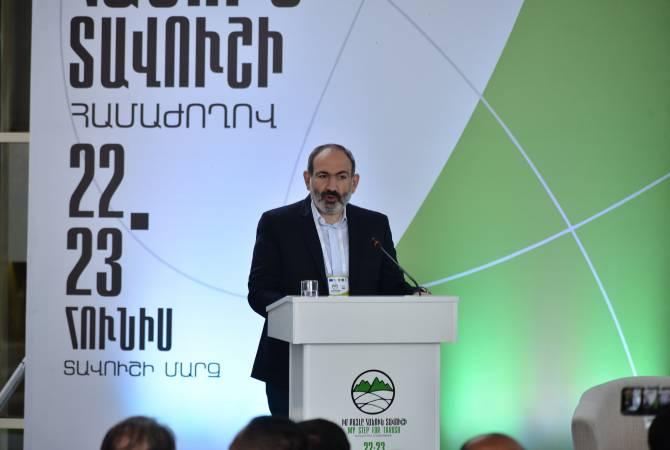 Премьер-министр Армении: нам нужна победа индивидуальных усилий, основная миссия правительства — поощрять людей