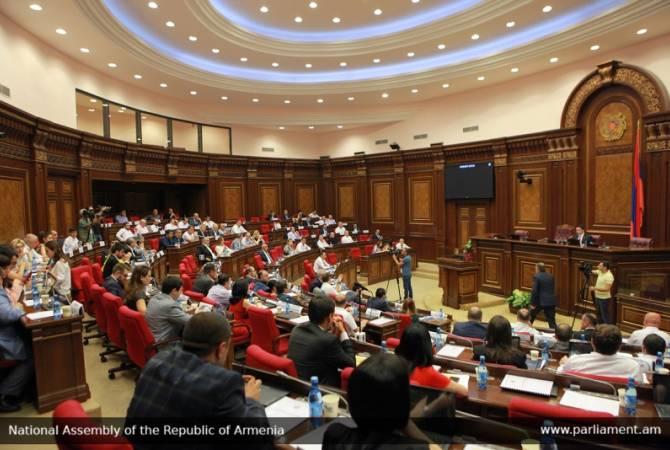 Парламент Армении полностью приняло пакет изменений в Налоговом кодексе